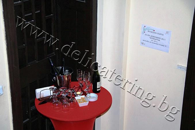 Коледно парти за служители 22.12.2011г.