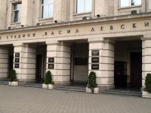 Кетъринг: Пресконференция на БФС в зала Родина на НС Васил Левски - 07.04.2010г.