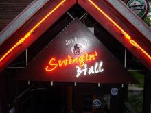 Кетъринг: Частно парти  Swingin hall  60 гости - 11.05.2008г