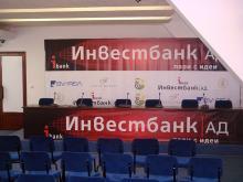 Кетъринг: Пресконференция на БФС в зала Родина на НС Васил Левски - 30.03.2010г.