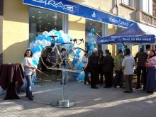 Кетъринг:  Откриване на магазин Веломания 100 гости