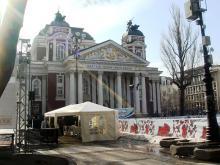 Кетъринг: Честване на международния ден на водата пред Народния театър в София - 22.03.2010г.
