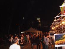 Кетъринг: Коктейл по случай откриването на изложбата Аз и водата, 70 гости - 16.09.2009г.