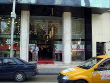 Кетъринг: Коктейл в магазин на фирма Денил, 50 гости - 10.09.2009г.