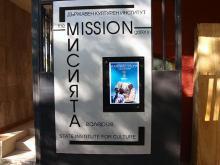 Кетъринг: Откриване на изложба в галерия