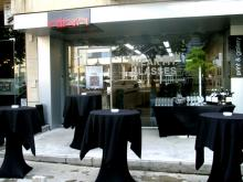 Кетъринг: Откриване на галерия Атера - 14.06.2012 г.
