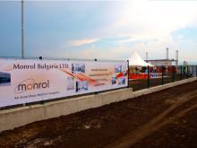 Кетъринг: Първа копка на завод - Монрол България - 31.07.2012 г.