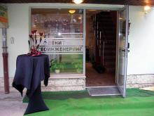 Кетъринг: Откриване на офис ГЕОИНЖИНЕРИГ, 150 гости - 20.12.2007 г.